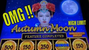 ★SHE PAID ME A LOT !! large large WIN ★AUTUMN Luna (DRAGON CASH) Slot ☆HIGH bound ☆彡栗スロ