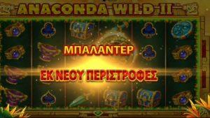 slots tal-bonus tal-każinò # anaconda wild 2 ..irbaħ IRBAĦ