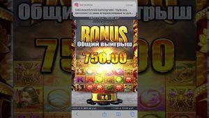 large win inwards casino bonus online! Bonus loose games !!! novel super slots