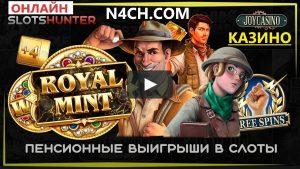 online casino bonus , стрим казино онлайн , казино joycasino занос (лудожоп,витус,мазик,данлудан,ludojop)