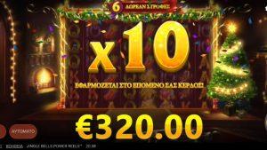 slots casino bonus # play opap Hellenic Republic ,large WIN