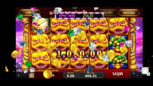 สล็อต  777 large WIN casino bonus