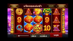 777 large WIN casino bonus ลงทะเบียน สมัครเป็นสมาชิก ได้ที่ LINE: @158mlrnj