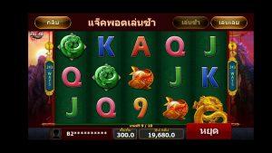 777 velkých bonusů v kasinu WIN แจก ๆ ๆ สมาชิก ใหม่ รับ เครดิต ฟรี 30