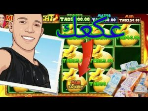 التعكعيك على قاعدة forzza africabet365 large WIN slot machine tunbet