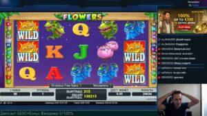 x4341 HUGE WIN Flowers slot NETENT casino bonus online total wilds