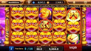 large WIN casino bonus สมาชิกใหม่รับฟรีทันที รางวัลผูกเบอร์ 10 บาท ดาวน์โหลดแอพพลิเคชั่นได้ที @795yznvd