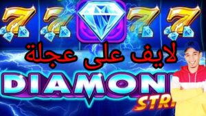 التعكعيك لا دين له large WIN casino bonus