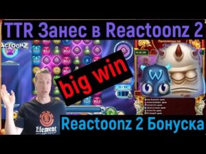 reactoonz 2 large win TTR casino bonus Бонуски в онлайн казино