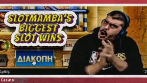 Slotmamba: TOP 7 BIGGEST [EPIC] SLOT WINS