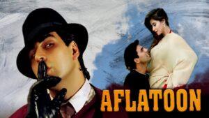 Aflatoon (HD) – Hindi total film – Akshay Kumar   Urmila Matondkar – pop 90's Comedy film