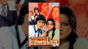 The Great Gambler (HD) Amitabh Bachchan – Zeenat Aman – Superhit Hindi film