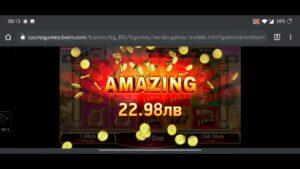 large Win Bonus inward game Hercules casino bonus bwin