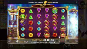 ЗАНОСЫНЕДЕЛИ  Gates of Olympus x5000 MAX large WIN casino bonus online 2021