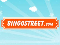 רחוב בינגו מסך