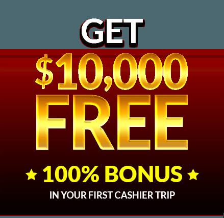 Dapatkan, 000 Percuma. 100% BONUS dalam perjalanan juruwang pertama anda