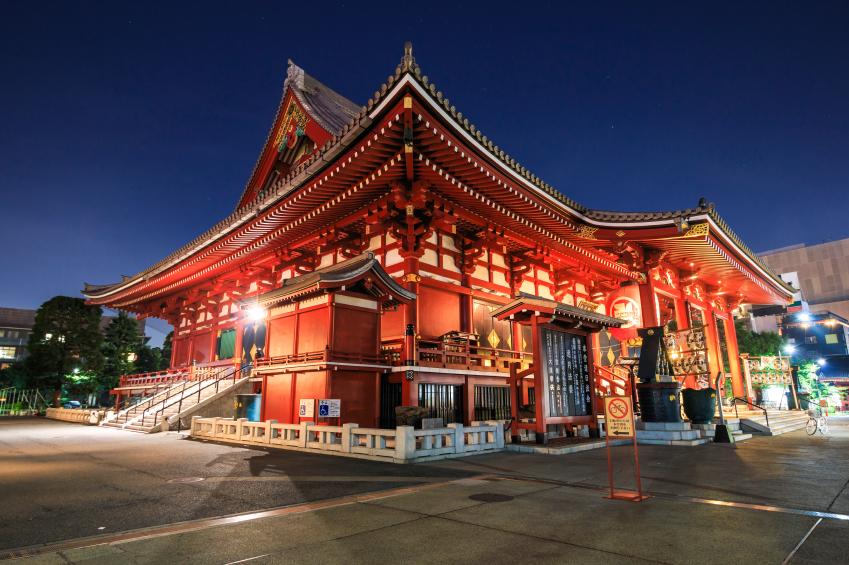 Wygraj wycieczkę do Japonii z Casino.com