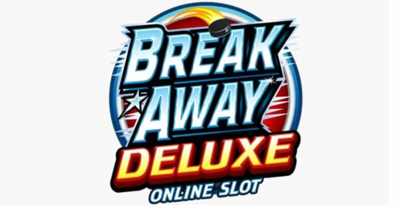 Break Away Deluxe Revives An Эски Favorite Муз
