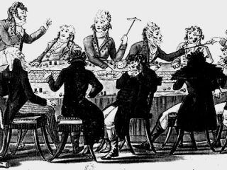 Casino Tarihi - Her Şey Nerede Başladı?