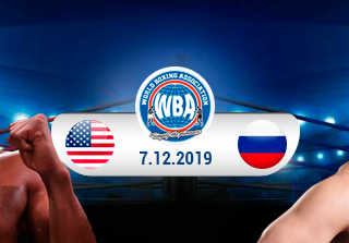 The Bounty vs. Russian Vityaz - världsbox på 22Bet