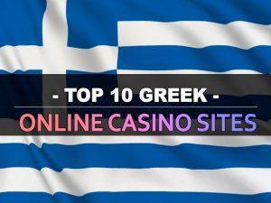 עשרת אתרי הקזינו המקוונים היוונים