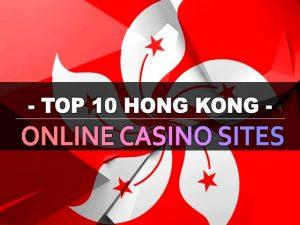 עשרת אתרי הקזינו המקוונים בהונג קונג