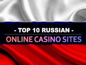 עשרת אתרי הקזינו המקוונים הרוסיים