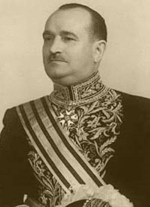 ალდრიკ ლამპი