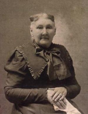 मेरिर कटयामा