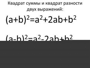 Роберт Коррири нар
